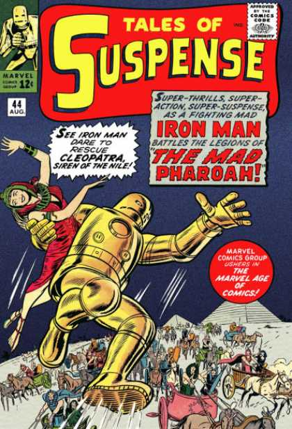 Tales of Suspense Marvel Cover